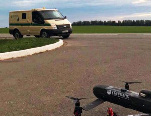Сбербанк впервые протестировал дрон для доставки денег